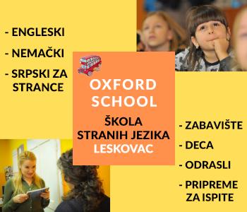 Oxford School Leskovac